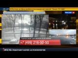 Опубликован список погибших при крушении Boeing в Ростове