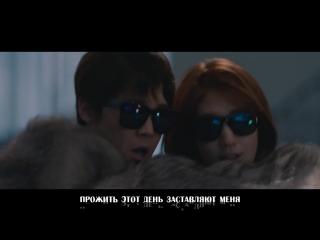 (FTISLAND) Lee Hongki -  Insensible rus sub