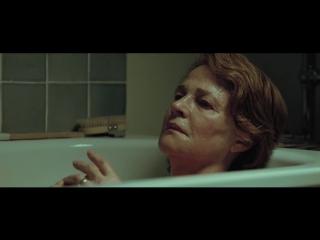 «45 лет» (45 Years), 2015 — русский трейлер