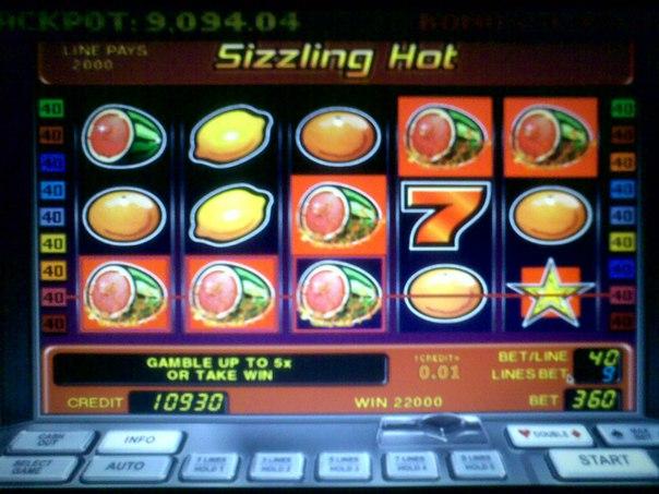 Игровые Автоматы Для Детей Играть