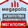 Мегаполис Вологда Недвижимость Квартиры Дома