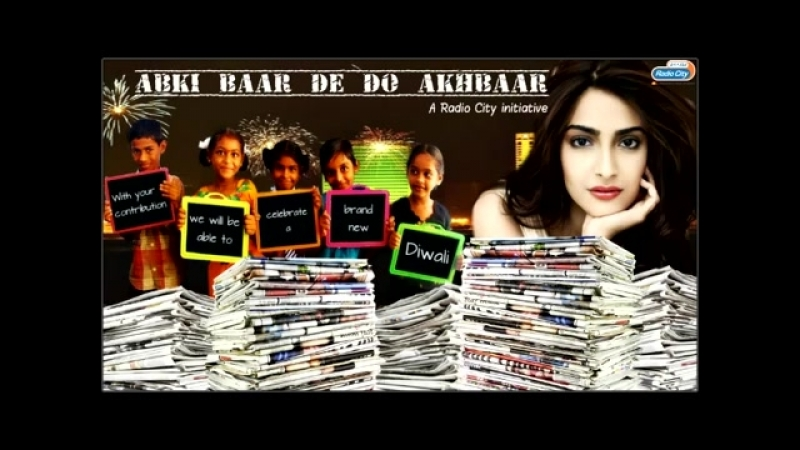 Sonam Kapoor speaks about Abki Baar De Do Akhbaar
