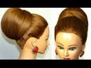 Прическа для средних волос: Бабетта.