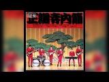 Takeshi Terauchi And Bunnys - Seich