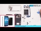 Samsung Galaxy Mega 6.3 i9200 как разобрать, ремонт замена дисплея и сенсора