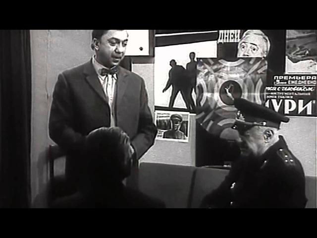 Анискин и Фантомас 1 серия 1973 Полная версия