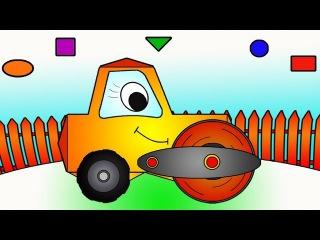 Мультфильмы про Рабочие Машины - асфальтовый каток - мультфильмы про машинки