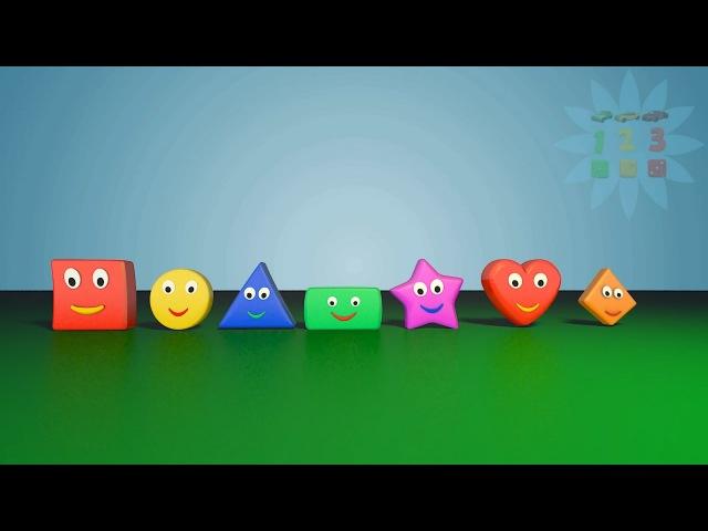 геометрические фигуры для детей песенки для малышей Весёлая радуга цвета развивающий funny parody