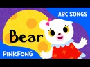 B | Bear | ABC Alphabet Songs | Phonics | PINKFONG Songs for Children