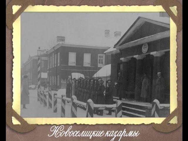 Новгородский фотоальбом 16.12.2015 Новоселицкие казармы
