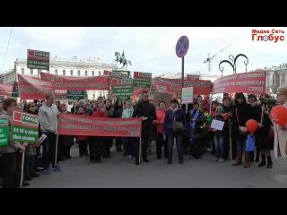 Демонстрация дольщиков ГК Город 1 мая 2015 года