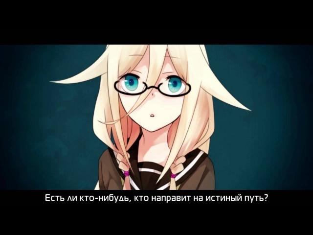 IA - A Realistic Logical Ideologist (rus sub)