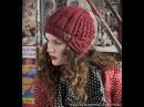 Шапочка шлем из журнала Vogue Knitting Часть 1