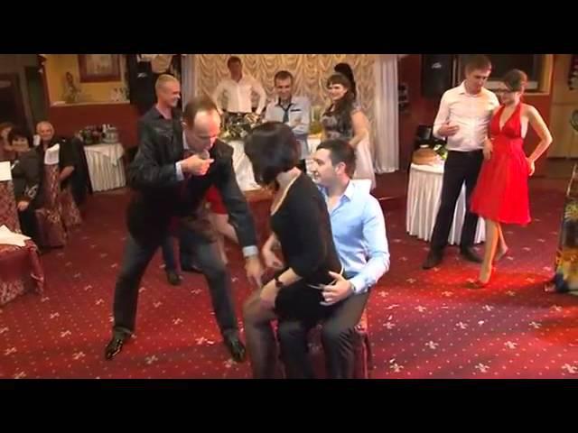секси конкурсы на свадьбе