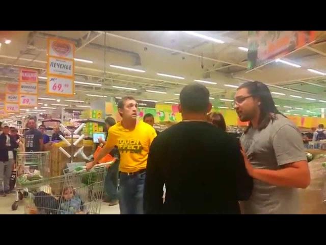 В гипермаркете