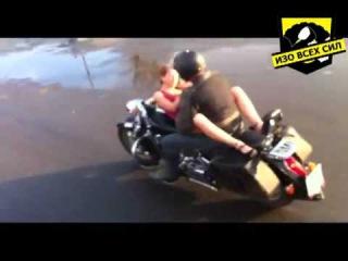 следующему онлайн на мотоцикле урал трахает бабу конечно нравится, ведь