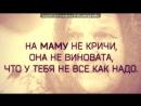 «С моей стены» под музыку ♥♥ Эльдар Далгатов - Голубка...ой моя голубка безумно я влюблен в тебя моя голубка ты мой счастливый