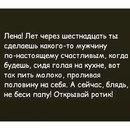 Максим Чернявский фото #36