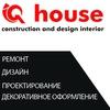 Студия дизайна и ремонта IQHouse