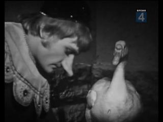 Карлик Нос(1970) В.Гауф