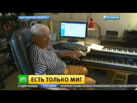 новости 1 канал 21 00 сегодня полный выпуск смотреть онлайн
