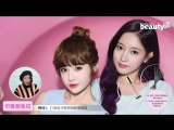 [MAKING] 151210 T-ara @ Marie Claire Beauty+