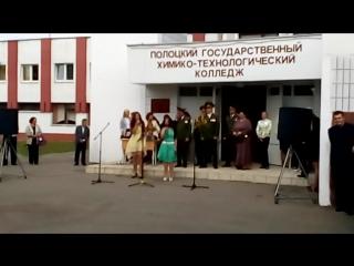 1сентября) Коледж) Диана и Аня )
