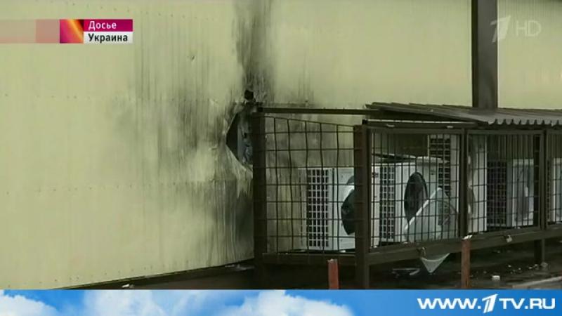 Подрыв магазина Порошенко в Харькове расценили как шалость