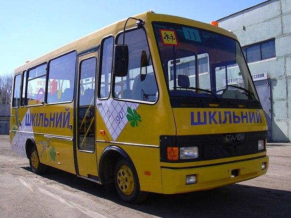 На Херсонщине увеличат парк школьных автобусов