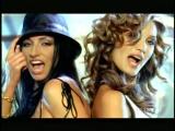 GaVaNa - Прости-Прощай