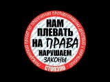 СтопЗло# Лайт версия Коллекторы Первое Коллекторское Бюро ПКБ Банк Альфа Банк #061115