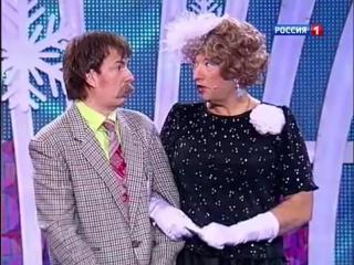 Юрий Гальцев и Геннадий Ветров - Свадьба