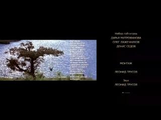 Прекрасная Зеленая (х/ф 1996 г.). Лучший фильм для РАзвития.