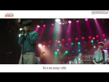 Kang Minhyuk (CNBLUE) - I See you (Ttanttara OST)