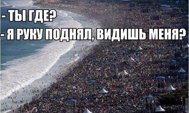 Оккупировав Крым, Россия нарушила фундаментальные принципы ОБСЕ, - уполномоченный правительства Германии по сотрудничеству с РФ - Цензор.НЕТ 3654