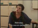 Израильский сериал - Рон 08 серия
