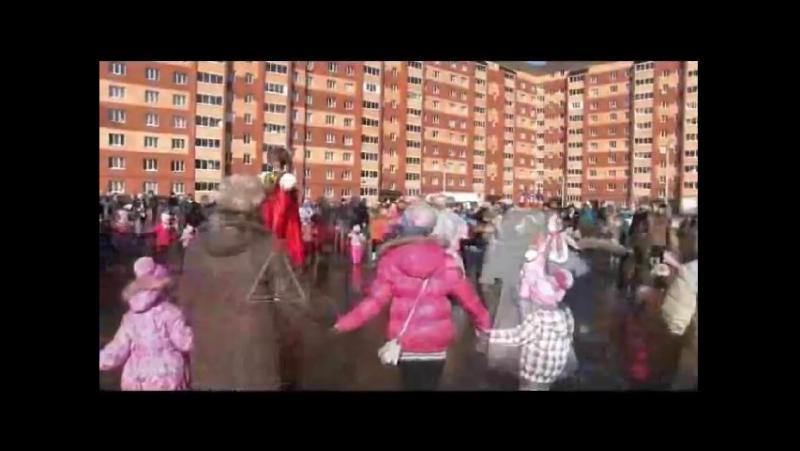 Видео Масленица ( 2015 г)