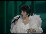 Галина Ненашева - Белая лебедь (Песня Года 2000 Финал)