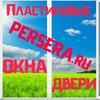 Пластиковые Окна Двери|Симферополь|Саки|Крым
