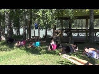 Выездной тренинг в Горный Алтай. июль 2015г.