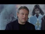 Три мушкетера, интервью (2013)