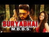 Suryabhai MBBS (Uyirile Kalanthathu) 2015 Full Hindi Dubbed Movie With Tamil Songs | Suriya