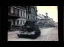 Окупація совєтськими військами українського м.Чернівці.28.03.1944