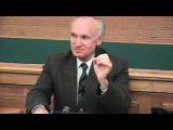 010.Крещение и Евхаристия (IV курс МДС, 1999-2000) - Осипов А.И.
