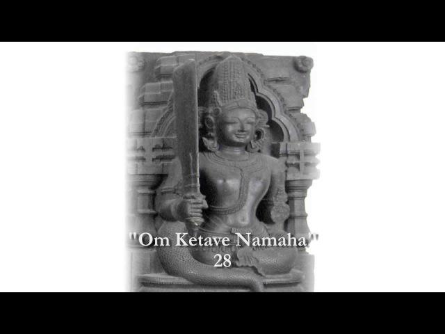 Om Ketave Namaha 54 Times - Mantra for Lord Ketu (The Snake Planet)