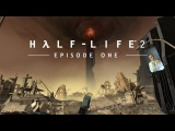Half-Life 2: Episode One The End