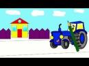Трактор. Развивающий мультик для детей до 3 лет про трактор. Учим цвета. Смотреть мультик онлайн.
