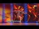 Танцы: Лолия Касаткина (Елка - Море внутри)(сезон 2, серия 5)
