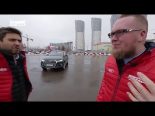 New Audi Q7 2015   Большой тест драйв ⁄ Big Test Drive
