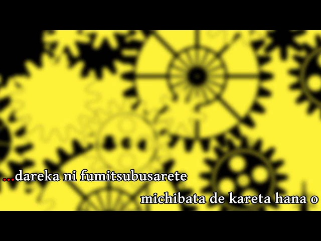 [Karaoke | off vocal] virgin suicides [Nem]